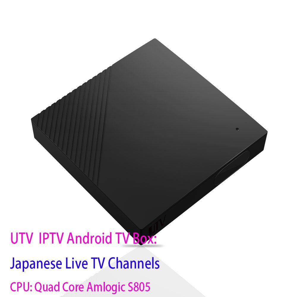 Original UTV M426 Android TV Box Japanese 20 Free TV Live Channels