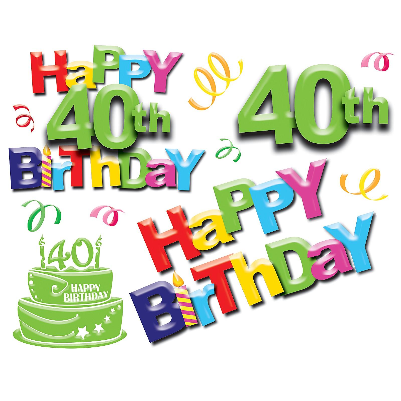 Happy 50th Birthday Clip Art N13 Free Download