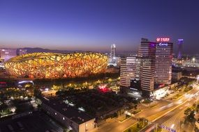 beijing at night