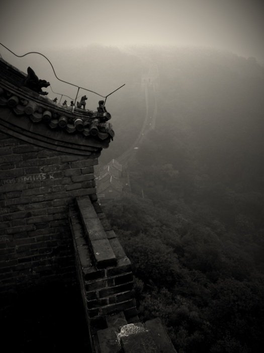 The Great Wall at Badaling in misty landscape, china