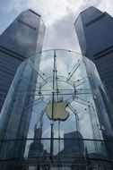 apple store glass facade, china, shanghai