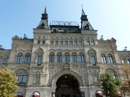 gum main department store in moscow russia