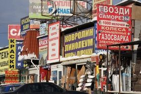 street advertising on market, russia, moscow