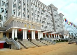 University building in Haikou city