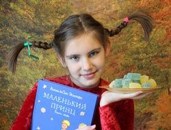 girl with book and marmalade