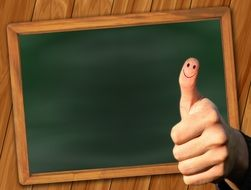 board school thumb positive smile