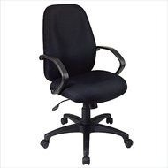 Beautiful black office chair