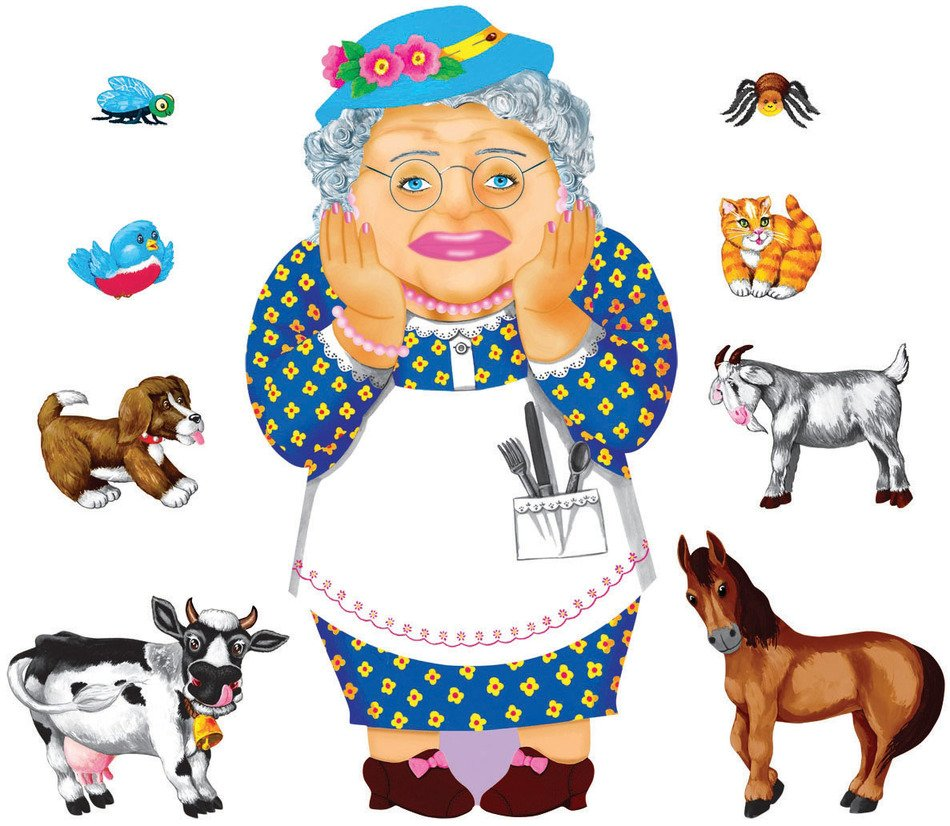 old woman among animals as a graphic image