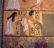 Ancient Egyptian Art darwing