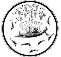 Greek God Hephaestus Symbol Hammer free image