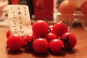 Sweet small tomatoes in Osaka,Japan