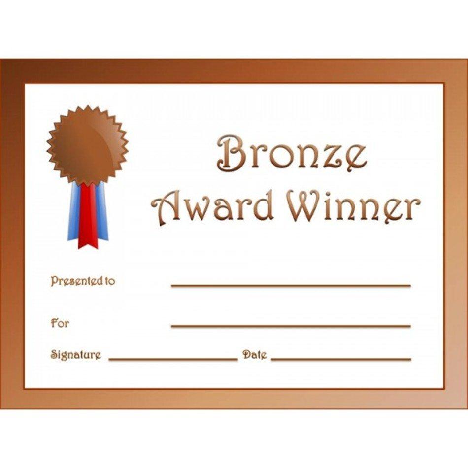 Bronze Award Certificate Printable Free Image