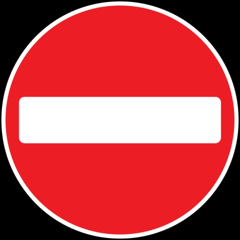 photograph relating to Do Not Enter Sign Printable titled Do Not Input Indicator Printable N2 no cost picture