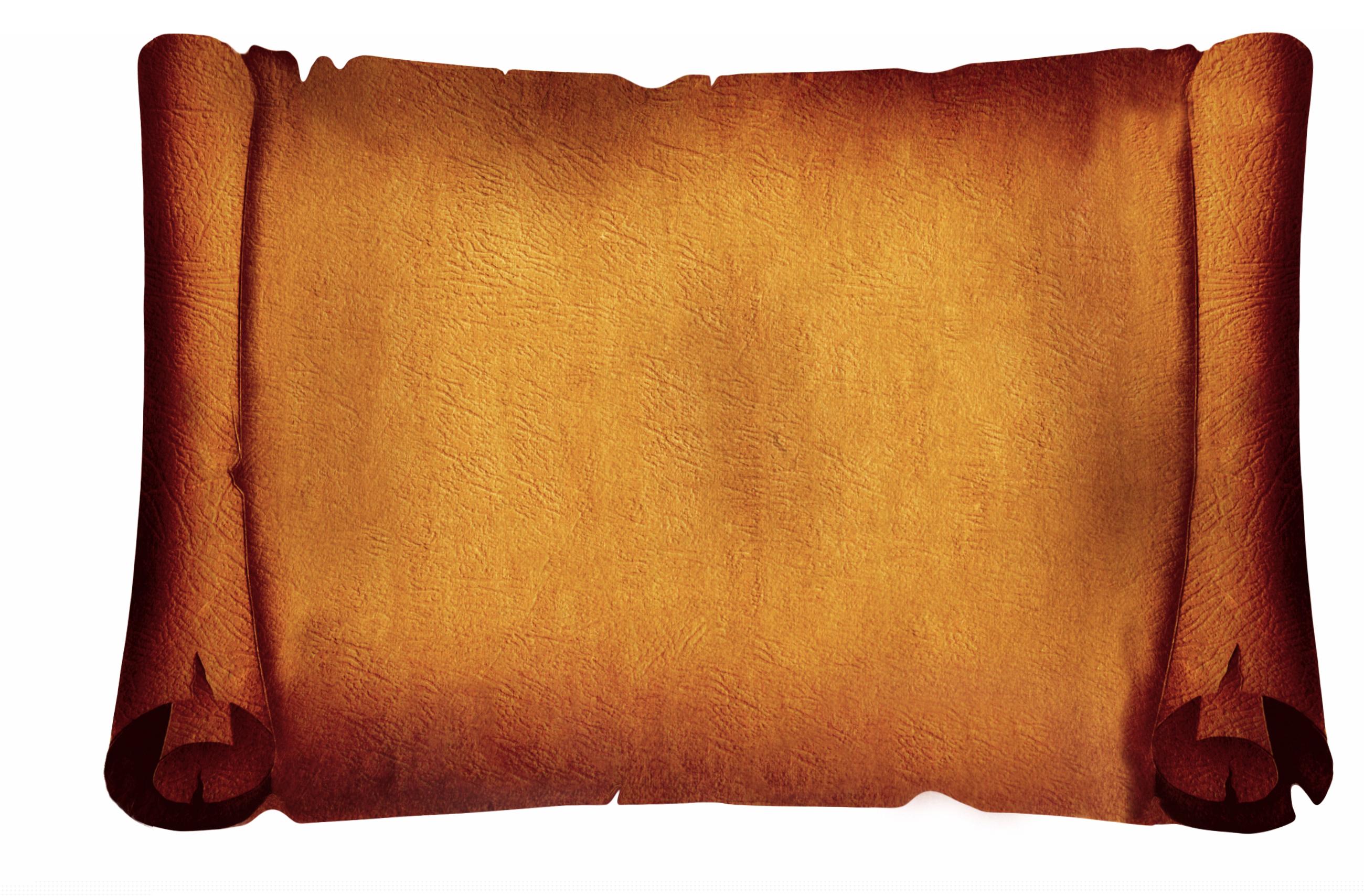 Именем, картинки пергамент