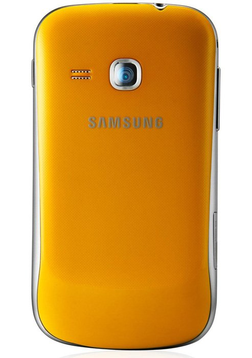 yellow back side of a phone Samsung