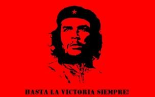 Che Guevara red poster drawing