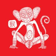 Chinese Zodiac Monkey N12