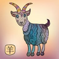 Chinese Zodiac Animal astrological sign goat N2