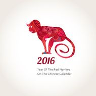 Monkey symbol of 2016 on the Chinese calendar N6