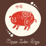 Pig Chinese Zodiac Sign