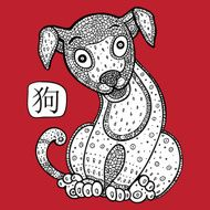 Chinese Zodiac Animal astrological sign dog N2