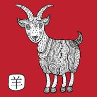 Chinese Zodiac Animal astrological sign goat N3