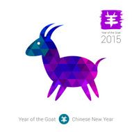 Chinese New Year of the Goat N2