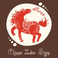 Horse Chinese Zodiac Sign