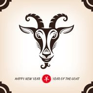 New year greeting card with goat N18