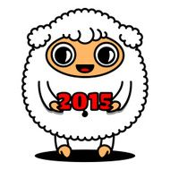Sheep with 2015 sign