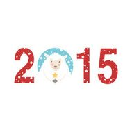 Happy New Year 2015 N165