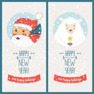 Happy new year card N21