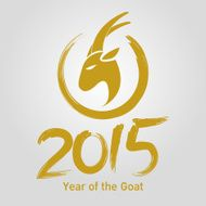 Happy new year 2015 Year of the Goat N3