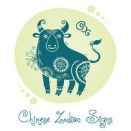Ox Chinese Zodiac Sign N3