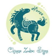 Horse Chinese Zodiac Sign N2