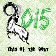 Chinese symbol vector goat 2015 year illustration image design N4