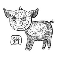 Chinese Zodiac Animal astrological sign Pig N3