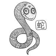 Chinese Zodiac Animal astrological sign snake N3