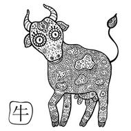 Chinese Zodiac Animal Astrological Sign Cow N4