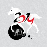 Year of the horse card N5
