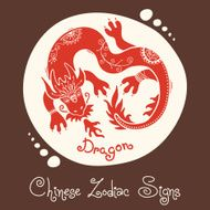 Dragon Chinese Zodiac Sign N3