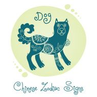 Dog Chinese Zodiac Sign N2