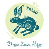 Rabbit Chinese Zodiac Sign N2