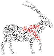 2015 Year of the Goat in Chinese zodiac callendar N4