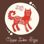 Dog Chinese Zodiac Sign N3