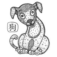 Chinese Zodiac Animal astrological sign dog N3