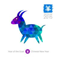 Chinese New Year of the Goat N6