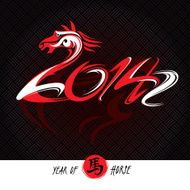 new year card with horse N7