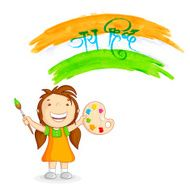 Kid painting tricolor India