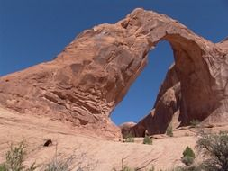 Corona Arch is a natural sandstone arch near Moab